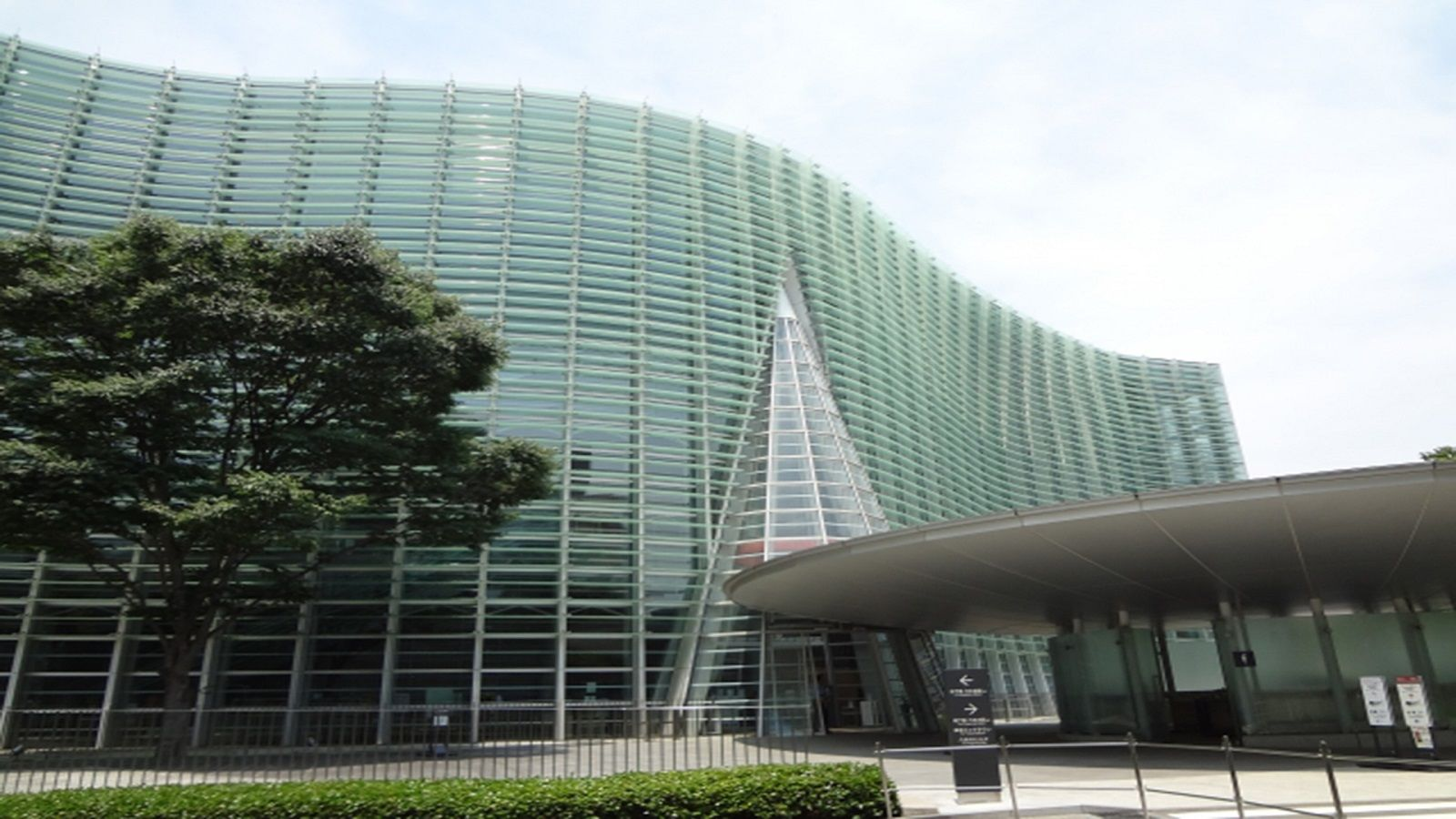 National Art Museum - Local Area JP